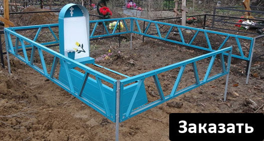 ограда на кладбище оптом в ростове-на-дону